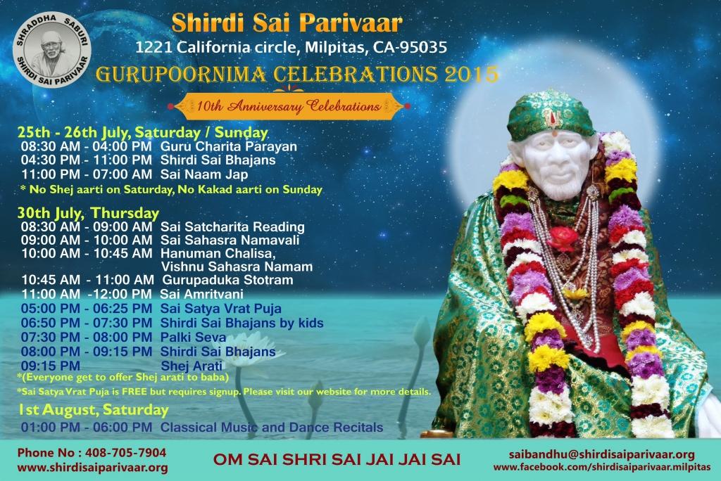 Gurupoornima Celebrations 2015