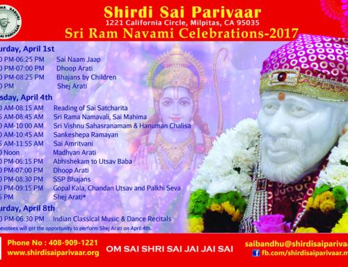 2017 Sri Ramanavami