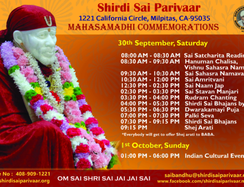 Mahasamadhi Commemorations Sep 2017