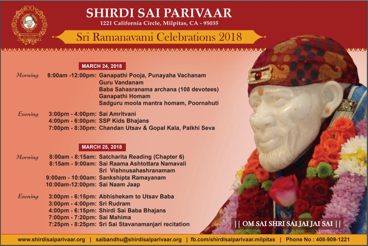 Shirdi Sai Parivaar – Photos & Videos