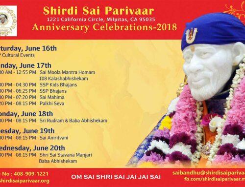 SSP 2018 Anniversary Celebrations