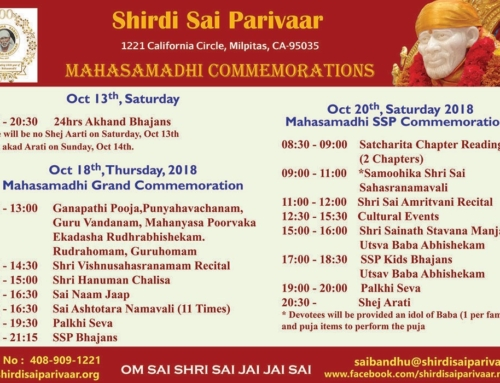 Mahasamadhi Commemorations Oct 2018